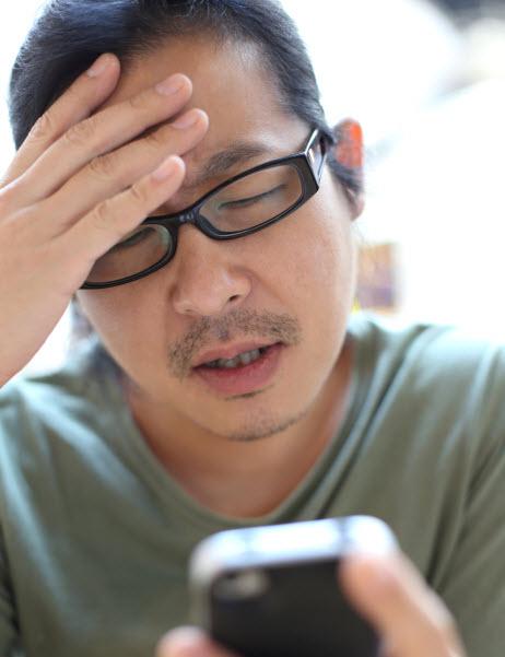 iphone pega vírus