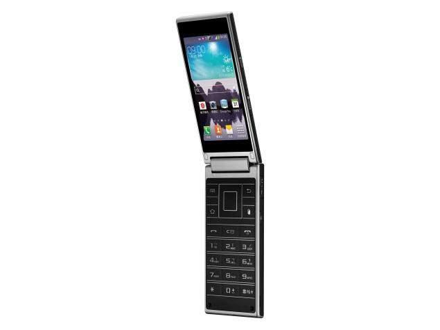 celular flip - Samsung
