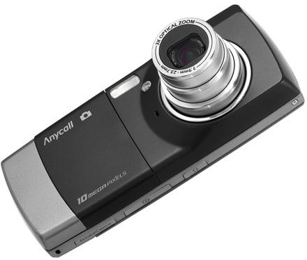 celular da samsung com câmera de 10 pixels que foi ícone em 2006