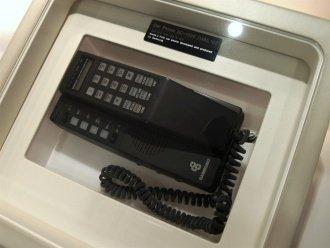 primeiro celular lançado da marca samsung
