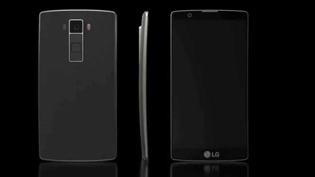 smartphone lg g5