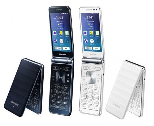 celulares antigos flip