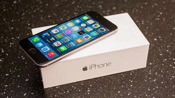 iPhone 7 lançamento