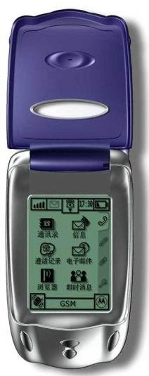 Celular Antigo Relembre o Motorola Accompli 388