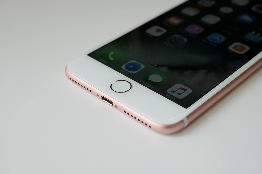 preco-do-iphone-lista